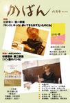 1006_shousai.jpg