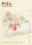 201610_H1_blog.jpg