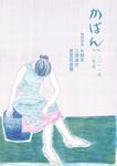 1102_shousai.jpg